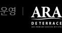 new_ara2